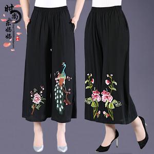 Mùa hè quốc gia phong cách của phụ nữ thêu hoa đàn hồi eo quần chân rộng trung niên mẹ nạp bông váy quần chất béo quần chân