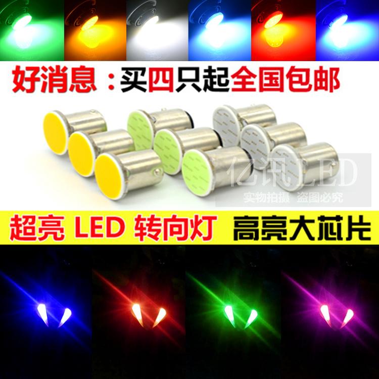 Xe máy chuyển đổi phụ kiện led bật đèn tín hiệu đèn điện đèn hướng WISP bật bóng đèn phanh đèn