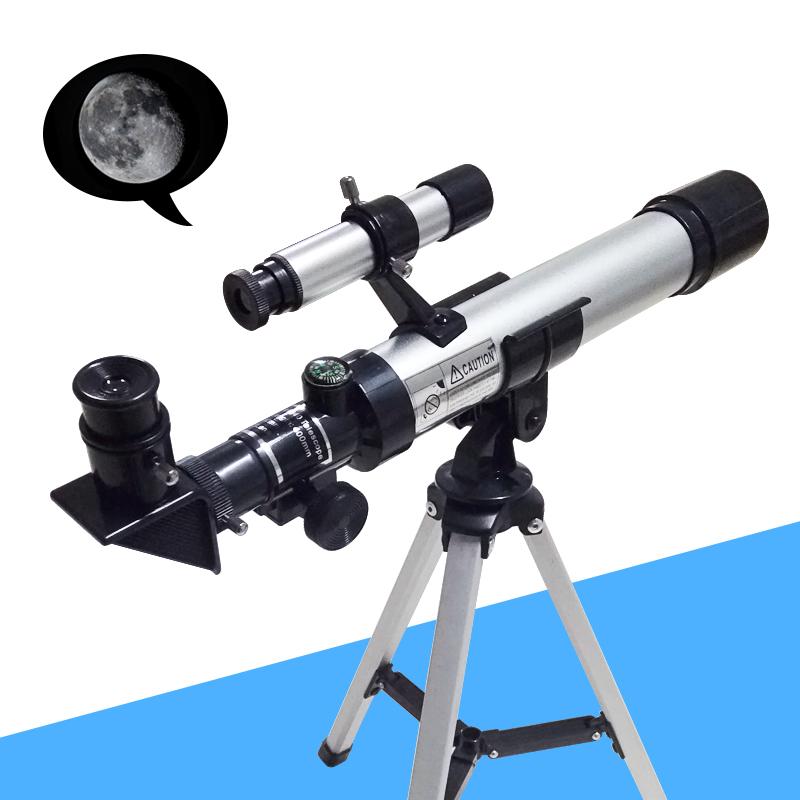 天文望远镜专业高倍夜视高清观星 券后89元包邮