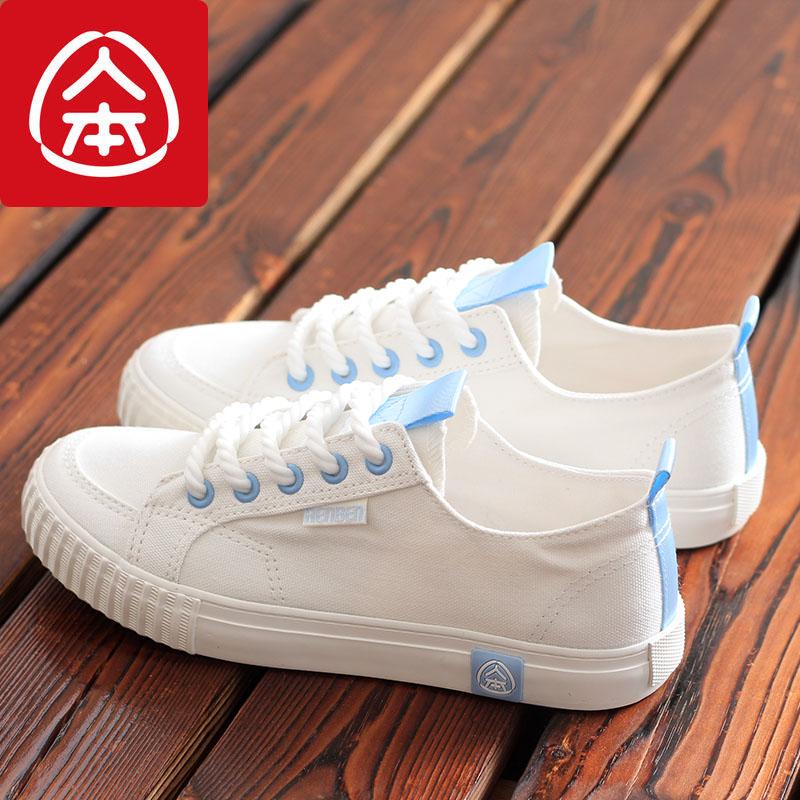人本小白鞋女2018新款百搭白色帆布鞋女韩版透气学生平底板鞋夏季
