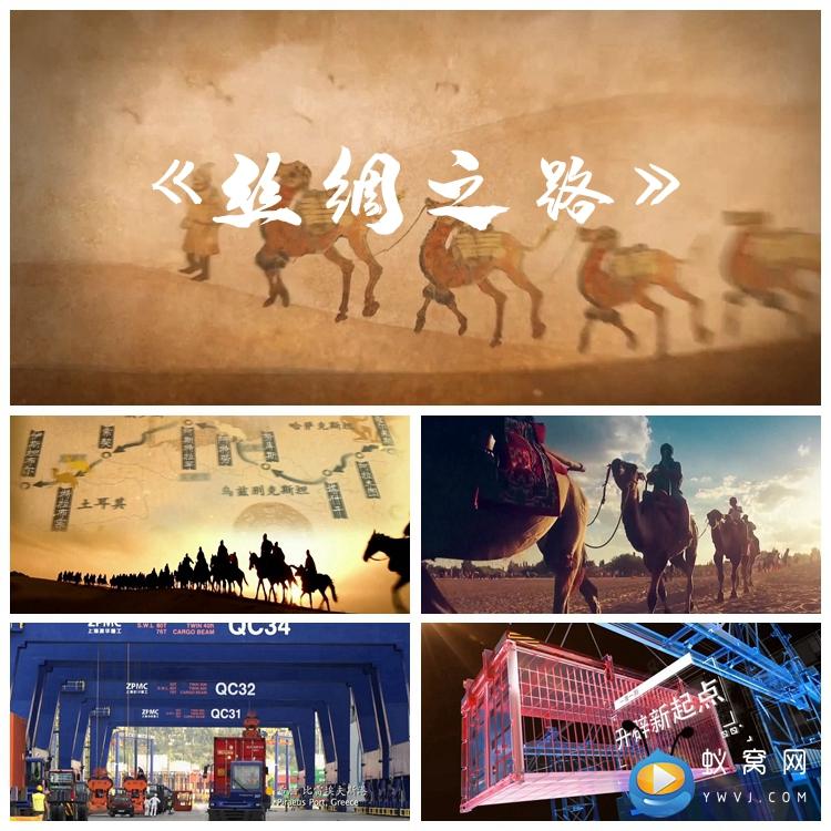 S1412 民族管弦乐《丝绸之路》 晚会LED大屏舞台背景视频素材