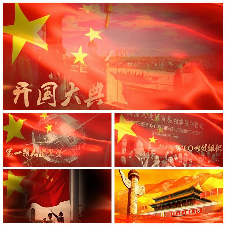 S422《我和我的祖国中国梦建党国庆节目歌唱祖国LED大屏视频