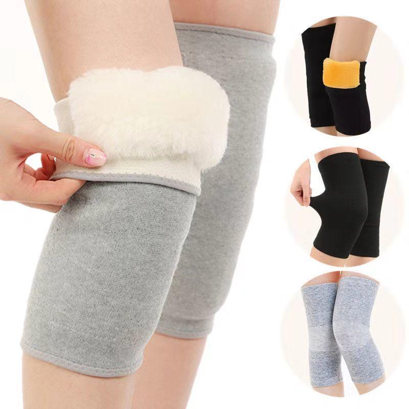秋冬季保暖加绒护膝竹炭护膝男女士