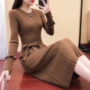 2春季新款女装长款针织衫连衣裙长袖圆领打底裙百褶裙