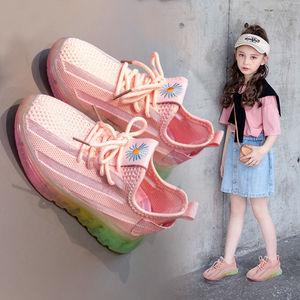 男童运动鞋儿童椰子鞋防滑女童鞋子2021新款透气运动鞋女学生网鞋