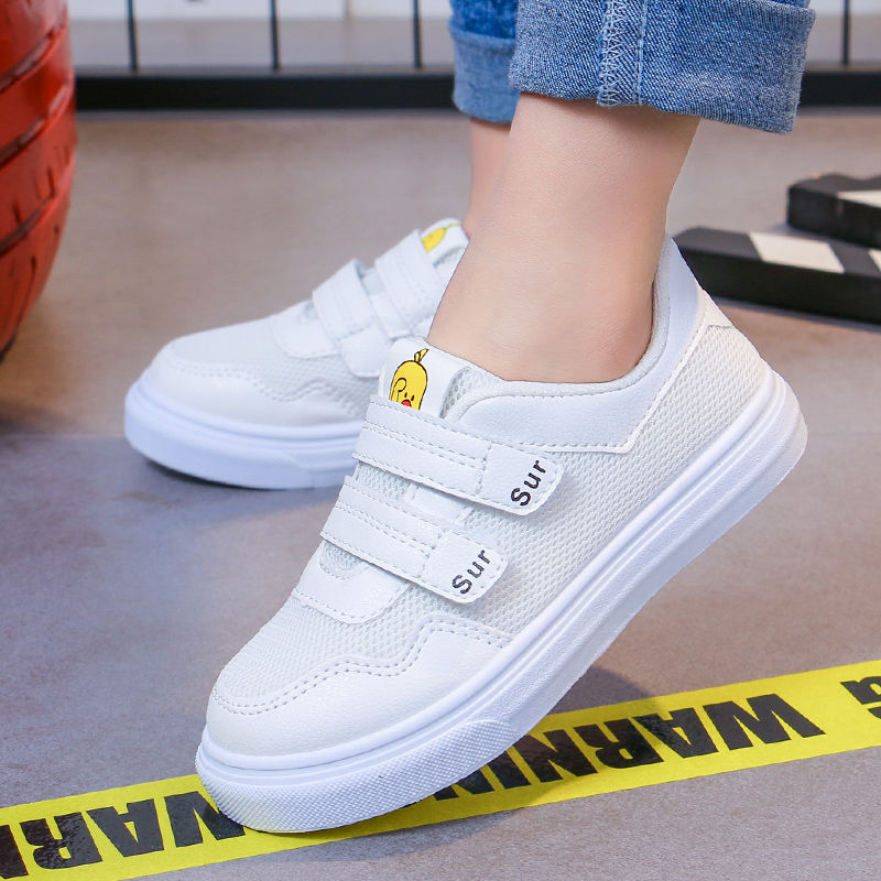 2021新款春夏童鞋男童女童透气网面中大童百搭小白鞋鞋儿童运动鞋