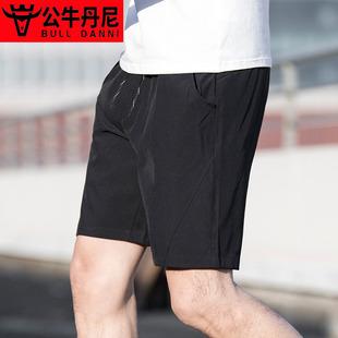 公牛丹尼短裤男五分裤宽松运动男休闲裤