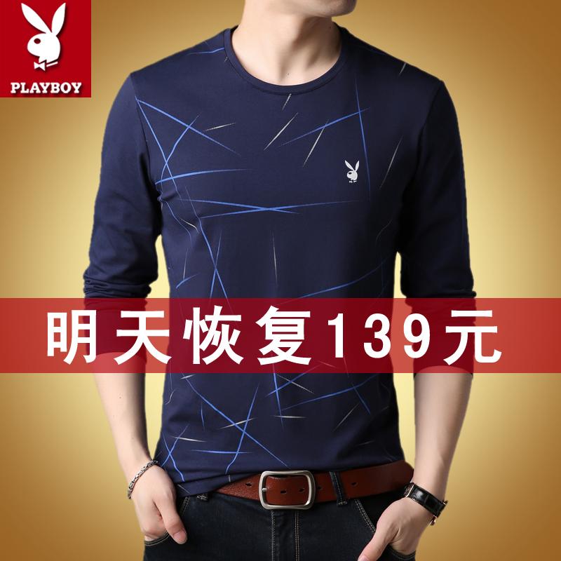 新款印花 时尚打底衫花花公子长袖T恤男士纯棉潮流体恤衫青年春季