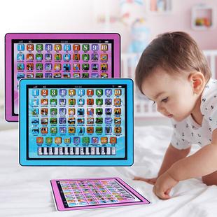 儿童早教智能平板电脑益智拼音点读机