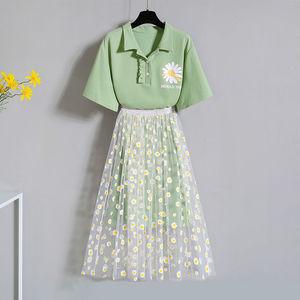 单/套装女2020夏新款韩版小雏菊连衣裙收腰显瘦洋气网纱裙两件套