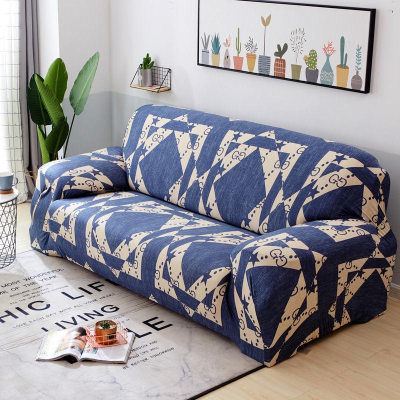 居家日用弹力全包沙发套沙发巾四季通用