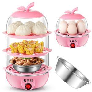 【宝宝早餐】家用蒸蛋器多功能煮蛋器自动断电蒸迷你蒸鸡蛋羹机