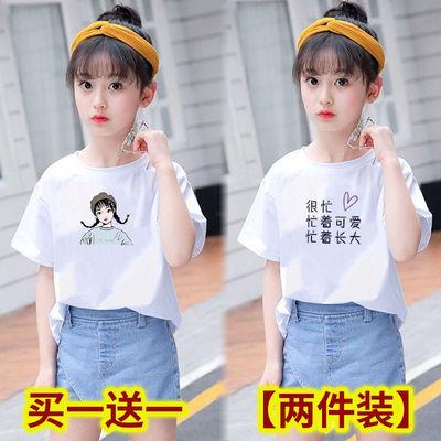 【买一送一】女童短袖T恤夏装韩版儿童纯色中大童圆领印花打底衫