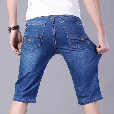 夏季超薄牛仔短裤男中裤青年男装大码男士牛仔五分直筒薄款短裤子