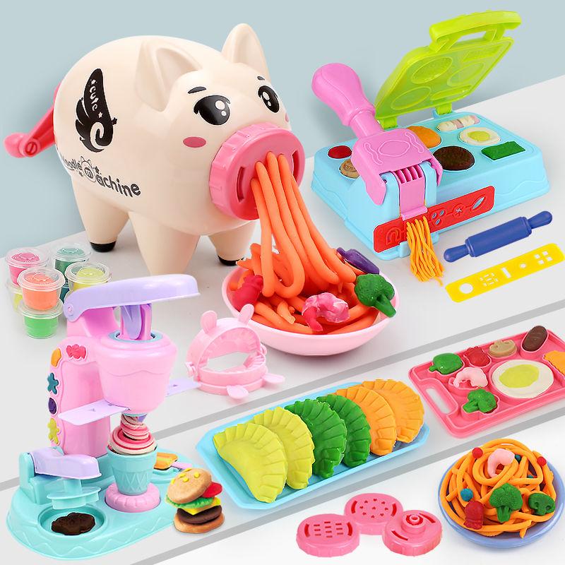 小猪面条机套装新款彩泥橡皮泥粘土模具冰淇淋工具益儿童女孩玩具
