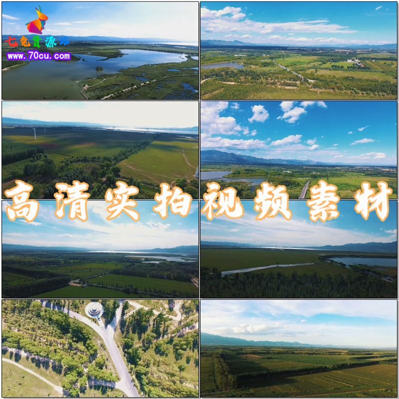 西草原野鸭湖延庆京郊延庆自然风景LED高清实拍背景视频素材