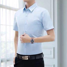 男士夏季短袖休闲白衬衫职业正装商务T恤衫
