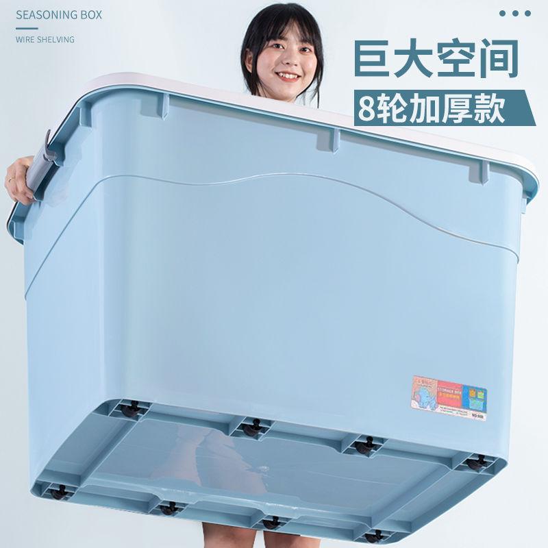 特大号收纳箱塑料车载储物箱�w棉被书本玩具整理箱收纳盒箱子装衣服