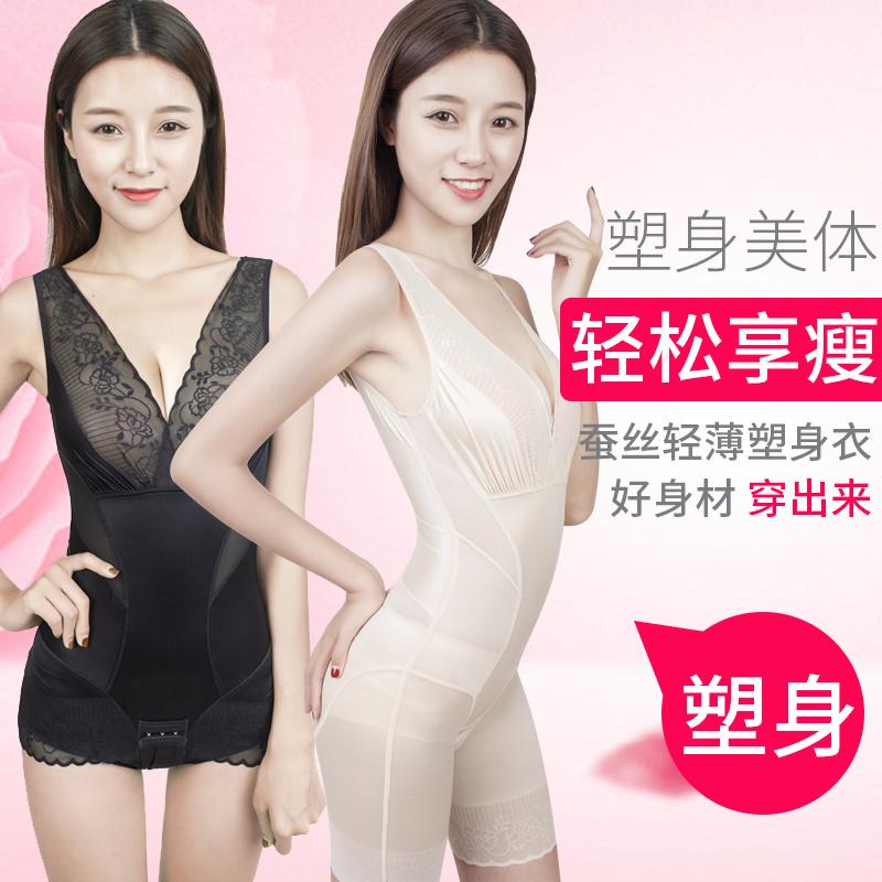 Vẻ đẹp Yao G mét Xiêm body shaper chính hãng phần bụng mỏng nhân tạo nâng hông nâng ngực sau sinh cơ thể định hình đồ lót - Sau sinh