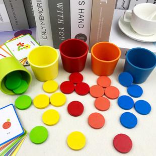 Ребенок познавательный Выделить цвет классификация чашка ребенок Монтессори младенец обучения в раннем возрасте оснащен Верный головоломка хорошо действие игрушка