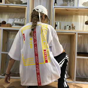 實拍  夏季 無問題  學以致用 中國風寬松半袖  情侶短袖 特價