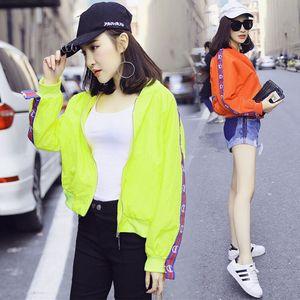 实拍  棒球服女夏季新款欧韩版bf风宽松学生短外套薄款长袖防晒衣