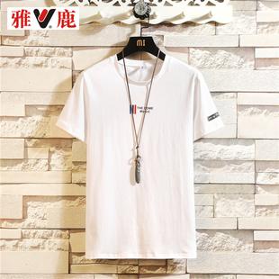 【雅鹿】夏季潮流半袖白色打底短袖t恤男