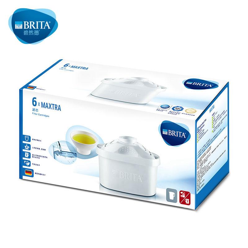 德国BRITA碧然德即热净水吧净水器滤芯家用烧水电热水壶1.8L现货