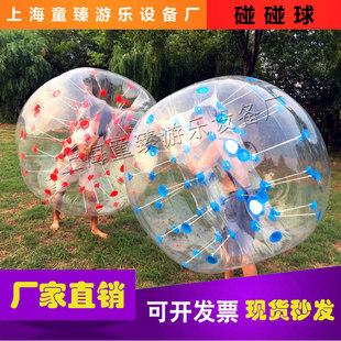 Интерес движение может реквизит газированный коснуться коснуться мяч атлетика футбол коснуться хит мяч ролик мяч снег неторопливый волна мяч боулинг