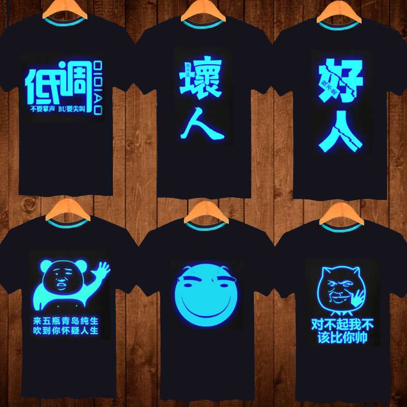 Ác vui văn bản t-shirt cá tính sáng tạo với từ quần áo sáng rạng rỡ brothers ngắn tay nam sinh viên vài