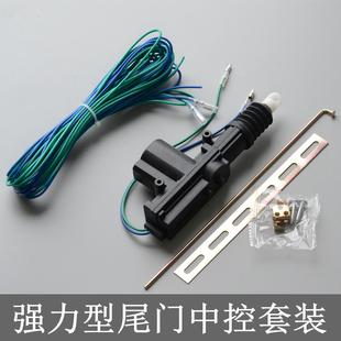 Wuling hongguang слава чанъань звезда организация объединенных наций микроавтобус задний откидной борт на контроле двигатель черный ход установка дистанционное управление на контроле запереть
