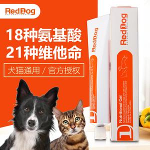 Con chó màu đỏ kem dinh dưỡng dog cat dinh dưỡng kem Teddy kitten puppies mang thai sau dinh dưỡng sản phẩm sức khỏe 120 gam