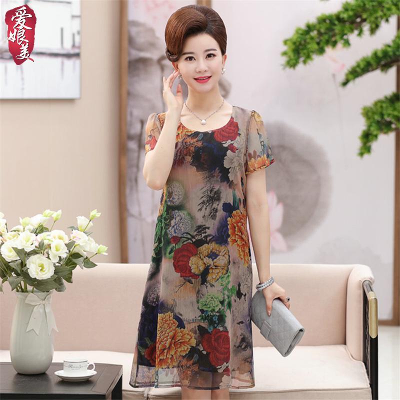Mẹ mùa hè lụa váy phụ nữ trung niên 40-50 tuổi lỏng kích thước lớn đoạn dài trên đầu gối váy mát