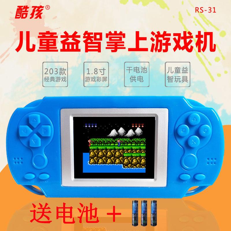 Mát mẻ trẻ em RS-31 máy chơi game cầm tay trẻ em của trò chơi câu đố giao diện điều khiển màn hình màu cầm tay Nga máy hộp
