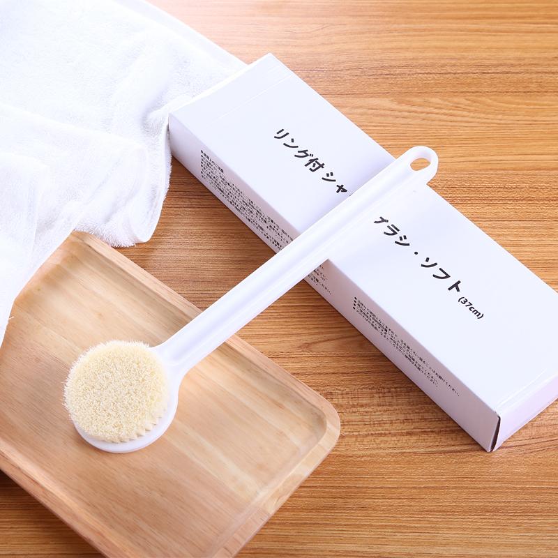 【无印良品】原装搓澡刷长柄沐浴刷