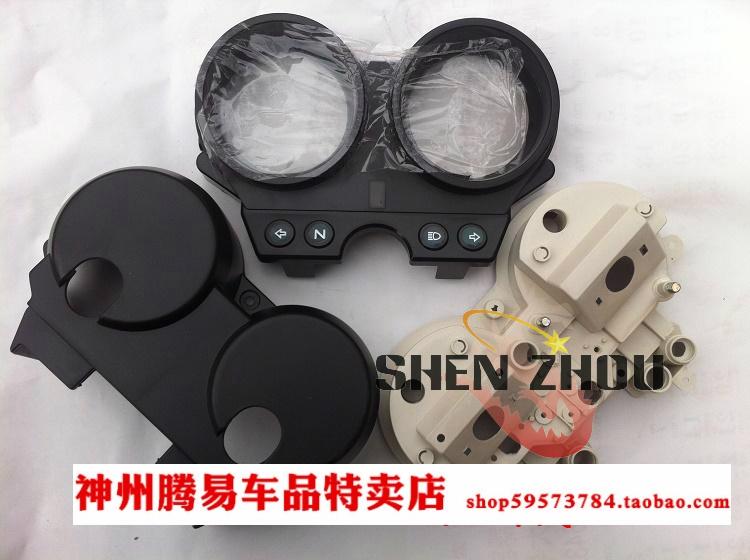 Áp dụng Tấn Thành Suzuki Xe Máy Phụ Kiện SJ125-B Scorpio JC125-17K Gió Leopard GX125 Trường Hợp Cụ