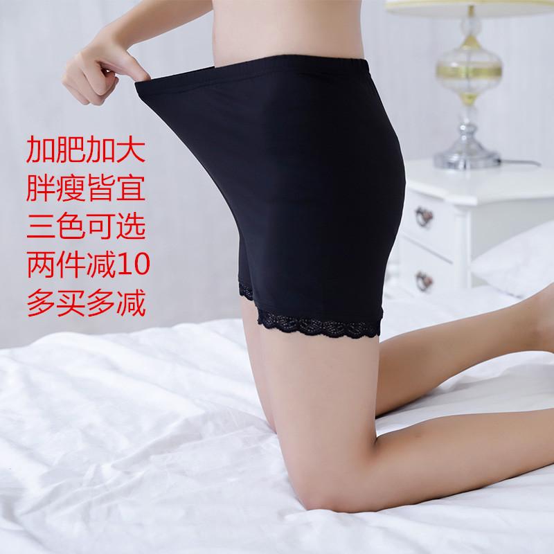 Fat mm xà cạp phần mỏng quần an toàn chống ánh sáng nữ mùa hè ren ba hoặc năm điểm bảo hiểm quần cộng với phân bón XL quần short