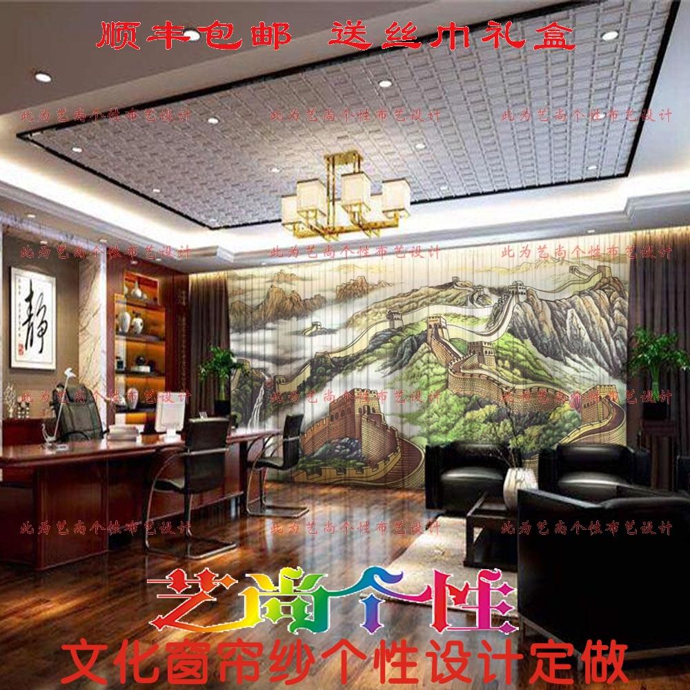 高档中式书房窗纱