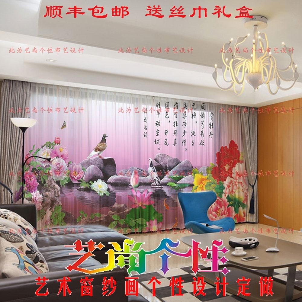 别墅客厅纱窗帘高档大气奢华美式纱帘
