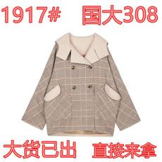 珊珊 2018冬季新款网红中长款连帽毛呢外套流行格子呢大衣女