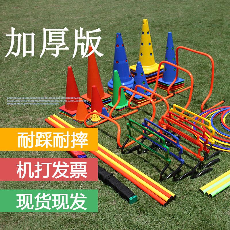 Đào tạo bóng đá thiết bị logo thùng bóng rổ trở ngại dấu hiệu đĩa thanh kem ống trẻ em taekwondo đường rào cản đống