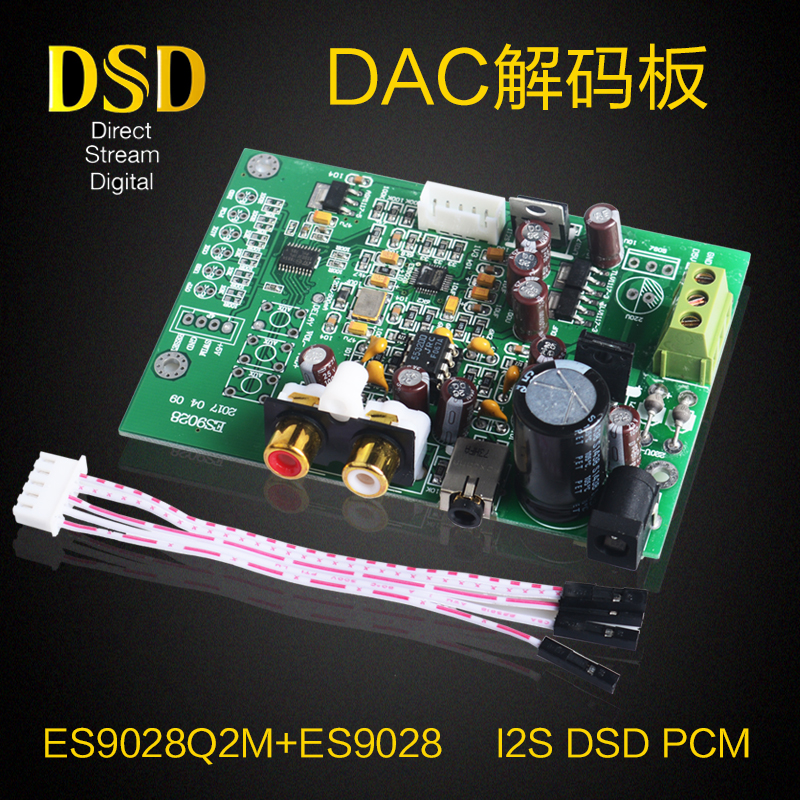 15 92]cheap purchase ES9028Q2M+ES9028/I2S Input Decoder Board/DAC