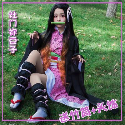 taobao agent Demon Slayer's Blade COS clothing Nidouzi children Nidouzi cosplay costume Bamboo tube Midouzi COS clothing cos female