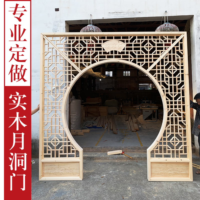 Wood Carvings Imitate Ancient Chinese