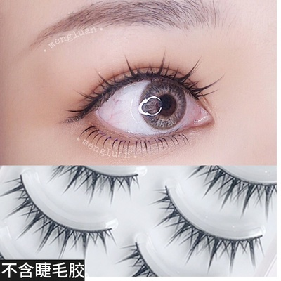 taobao agent Moe chaotic M10】Stubbornly support double eyelids! Little devil lolita swollen eye bubble sunflower false eyelashes female cos