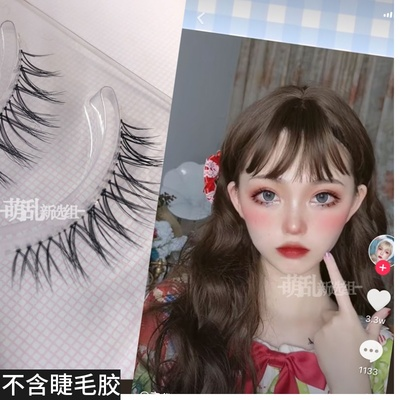 taobao agent Moe Chaotic Shinseng Group False Eyelashes M11】Bushy European and American sunflower simulation transparent stem mixed cos female natural