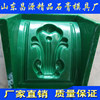 Factory direct supply beam support mold plaster line mold ceiling decoration European style Roman column background wall mold