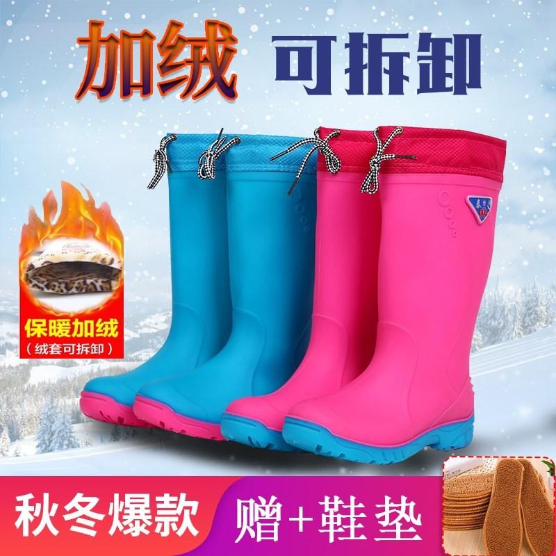 Áo mưa đi mưa cộng với nhung tay áo lót bên trong tay áo ống cao mùa thu và mùa đông ấm áp kích thước lớn bảo vệ lao động ngoài trời phụ nữ mặc mẫu nữ - Rainshoes