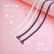 [Mua 2 tặng 1 miễn phí] Mini ren dây đeo vai vai đồ lót dây đeo trượt non-slip lại bra strap sexy treo cổ