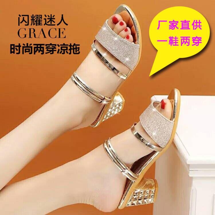 女士夏季凉中跟拖鞋粗跟高跟鞋露趾凉鞋女鞋